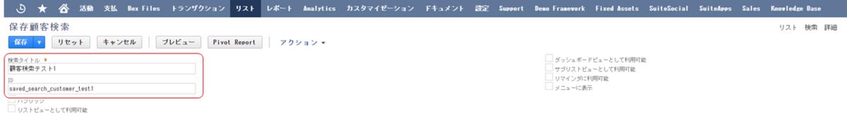 f:id:urabe_shintaro:20210113170518p:plain
