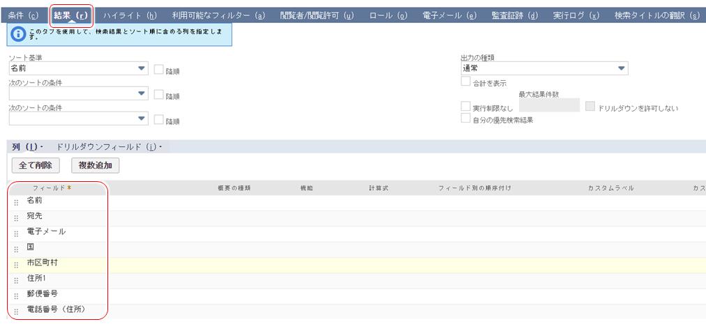 f:id:urabe_shintaro:20210113170559p:plain