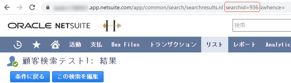 f:id:urabe_shintaro:20210113170728p:plain