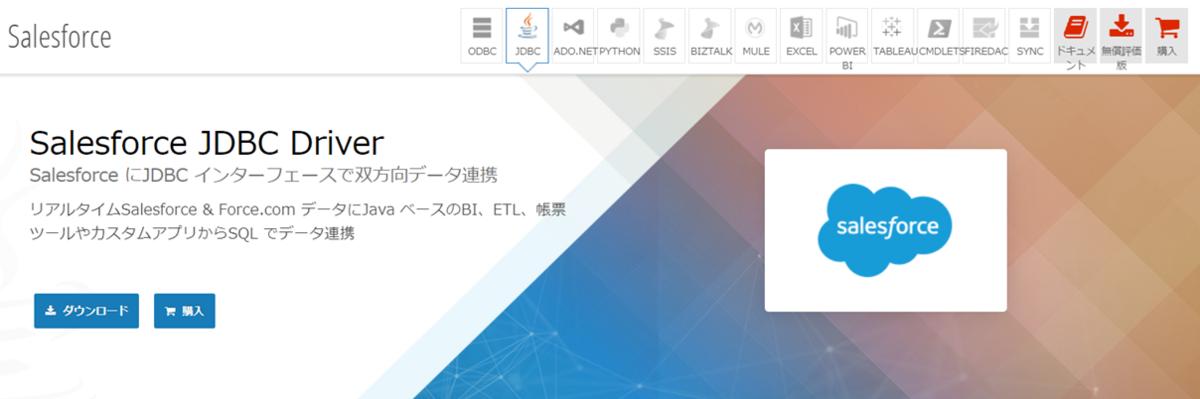 f:id:urabe_shintaro:20210303174840p:plain
