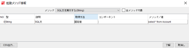 f:id:urabe_shintaro:20210303174936p:plain
