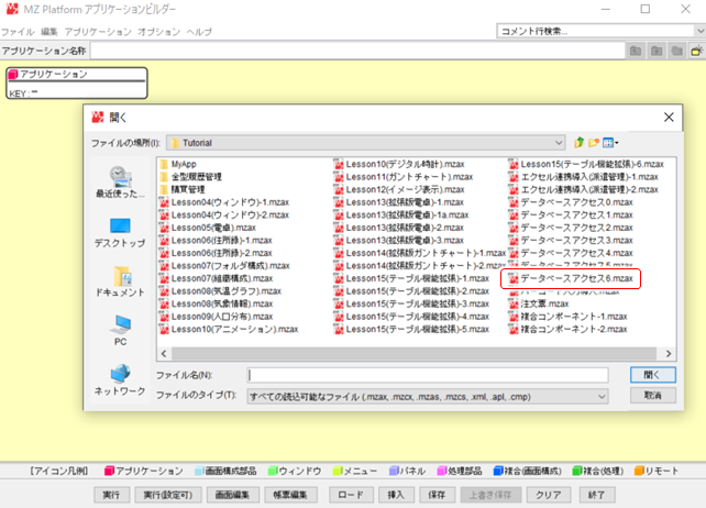 f:id:urabe_shintaro:20210303175129p:plain