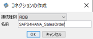 f:id:urabe_shintaro:20210318163320p:plain