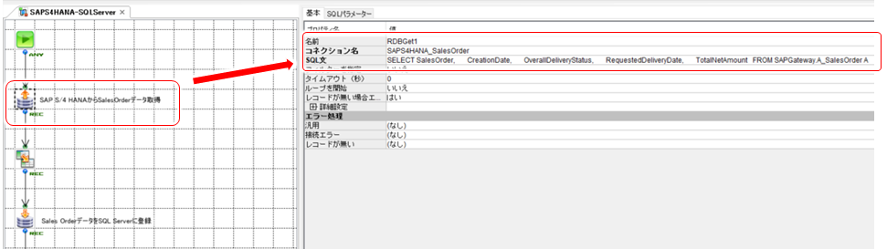f:id:urabe_shintaro:20210318163440p:plain
