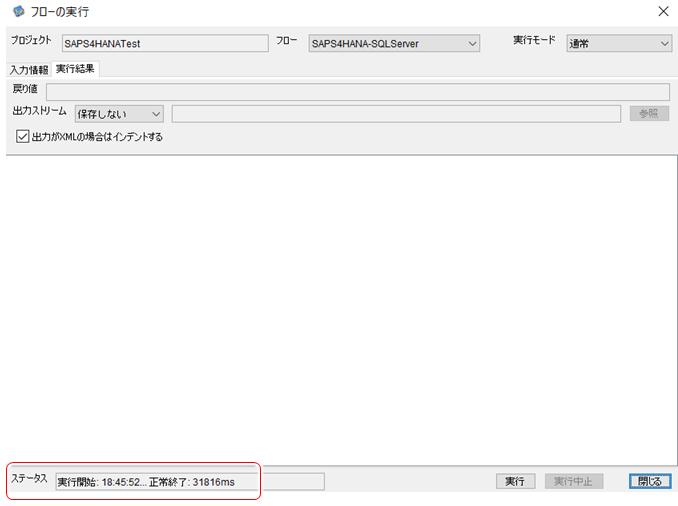 f:id:urabe_shintaro:20210318163518p:plain