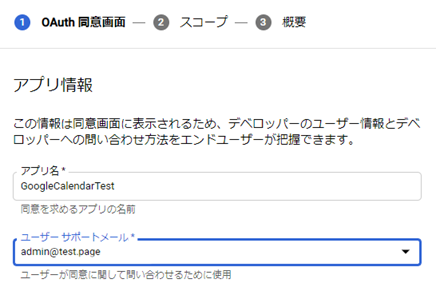 f:id:urabe_shintaro:20210326155036p:plain