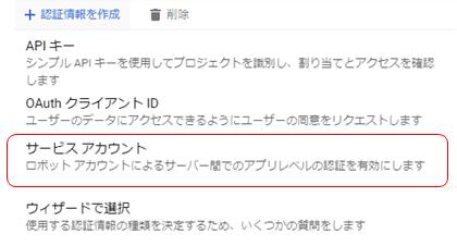 f:id:urabe_shintaro:20210326155135p:plain