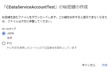 f:id:urabe_shintaro:20210326155314p:plain