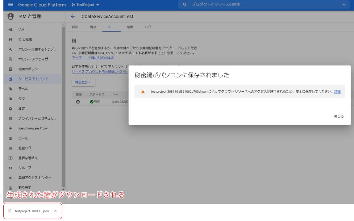 f:id:urabe_shintaro:20210326155334p:plain