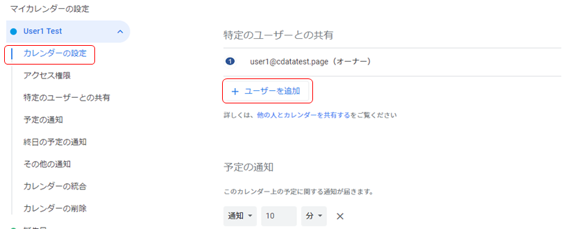 f:id:urabe_shintaro:20210326155524p:plain