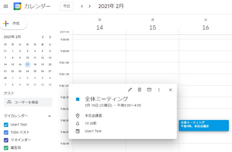 f:id:urabe_shintaro:20210326164300p:plain