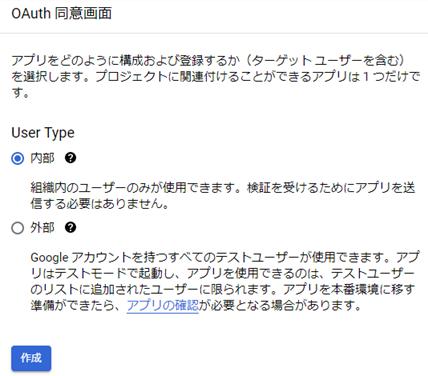 f:id:urabe_shintaro:20210330090548p:plain