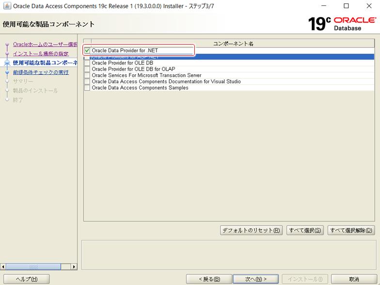 f:id:urabe_shintaro:20210401194743p:plain