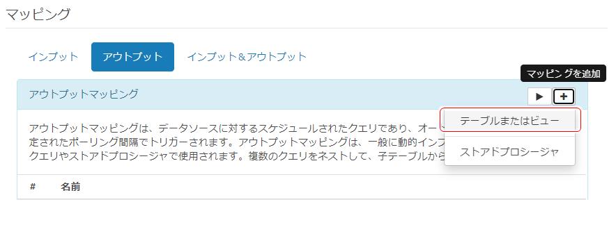 f:id:urabe_shintaro:20210513094544p:plain