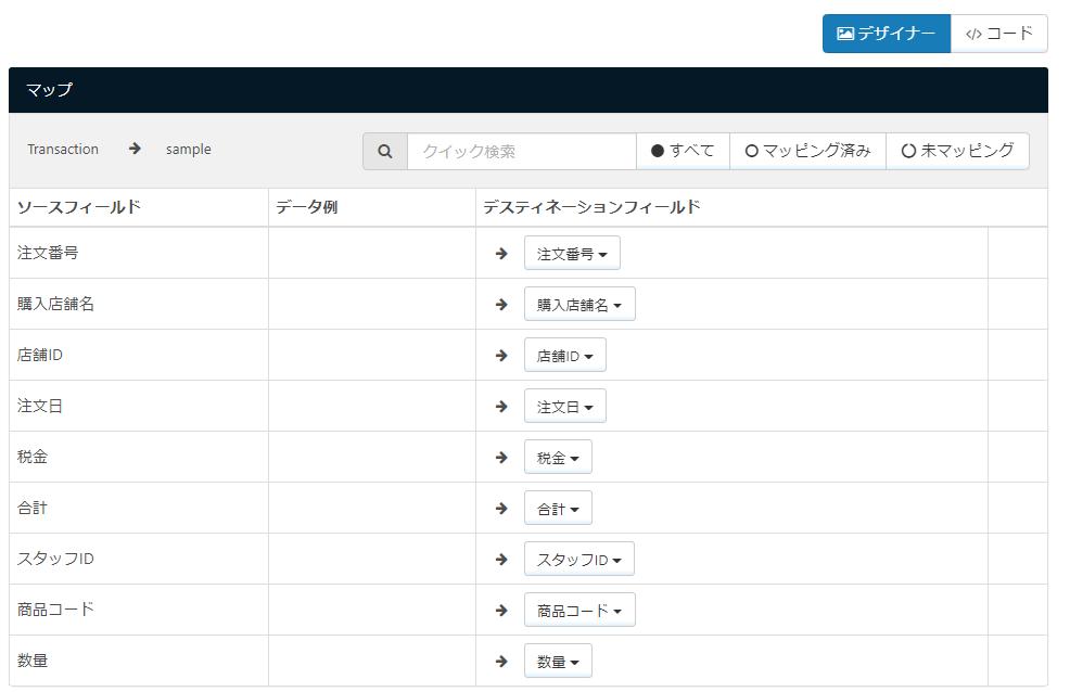 f:id:urabe_shintaro:20210513104113p:plain