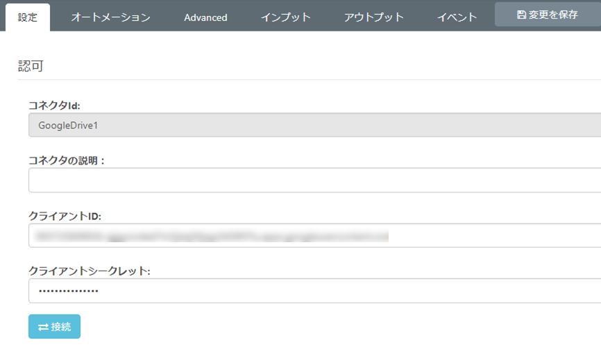 f:id:urabe_shintaro:20210513192239p:plain