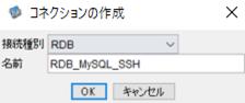 f:id:urabe_shintaro:20210615181539p:plain