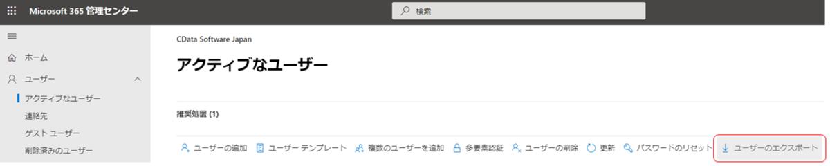 f:id:urabe_shintaro:20210617135531p:plain