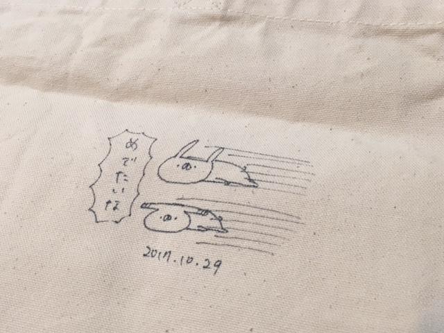 うさぎ帝国手描きグッズ