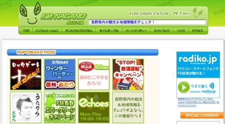 s_2012-01-17_1751