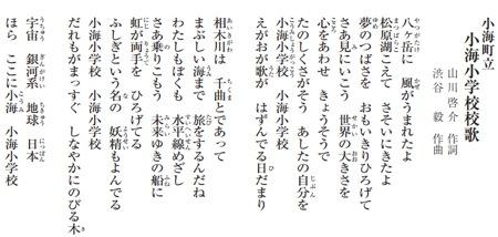 s_2012-04-18_2145