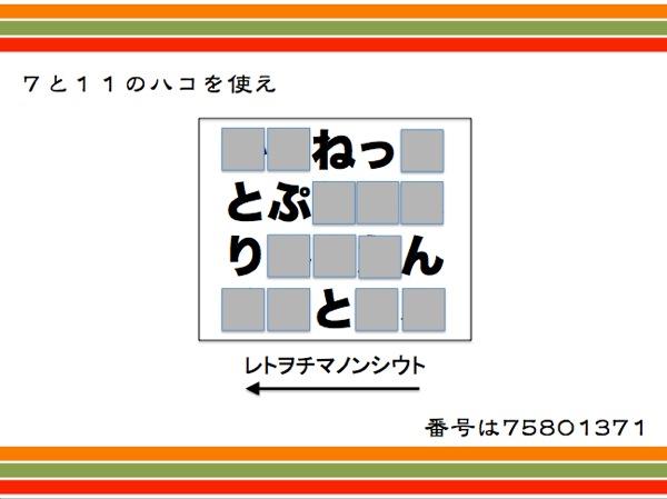 ss_2014-01-21_1058
