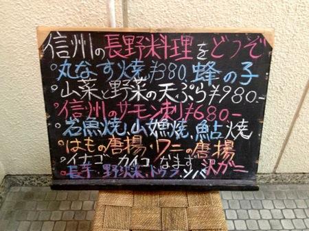 s_IMG_3014