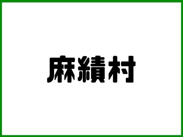 s_プレゼンテーション18