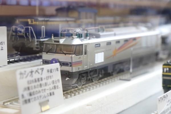 s_163A5168