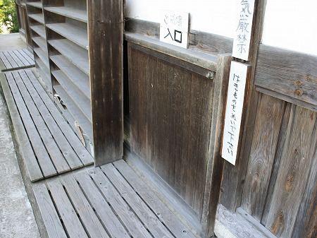 110823w_tokoji01.jpg