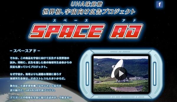 s_2013-07-25_1130