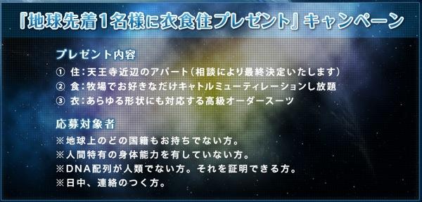 s_2013-07-31_1705