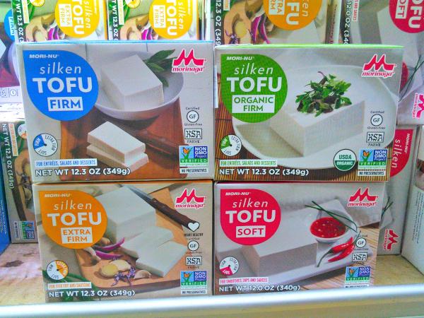 パナマの4種類の豆腐