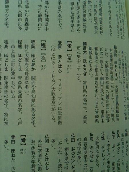 110528w_hotaru5.jpg