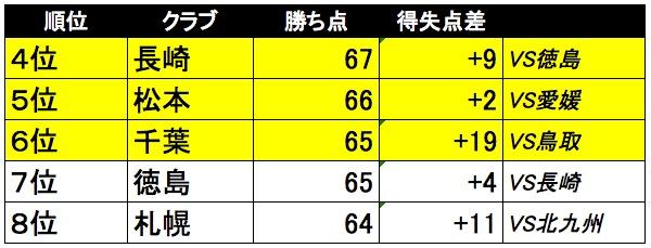 ss_2013-11-17_2116