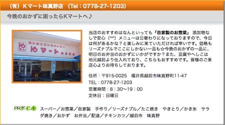 s_2012-05-06_2210