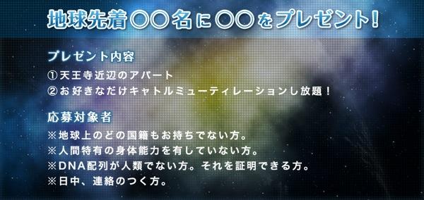 s_2013-07-25_1131