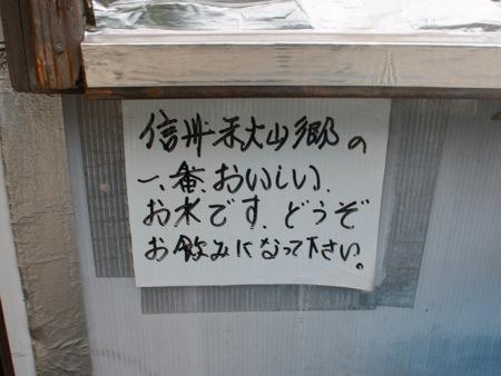 s_IMG_2833