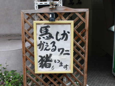 s_IMG_6711