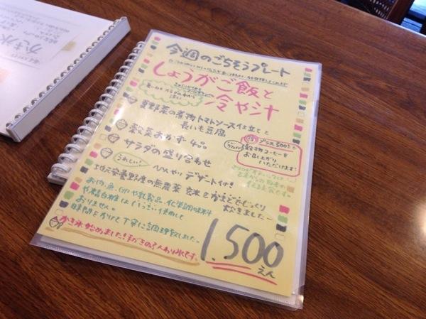 ss_IMG_9056 のコピー