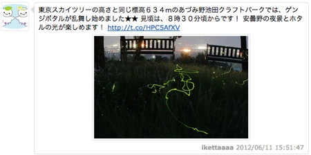 s_2012-06-12_1151