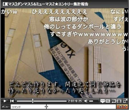 s_2013-06-05_0907