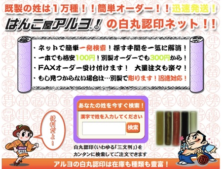 s_2013-05-10_0130