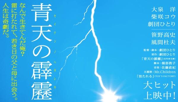 ss_2014-05-26_2117