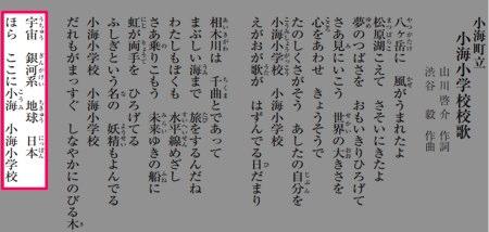 2012-04-18_21451