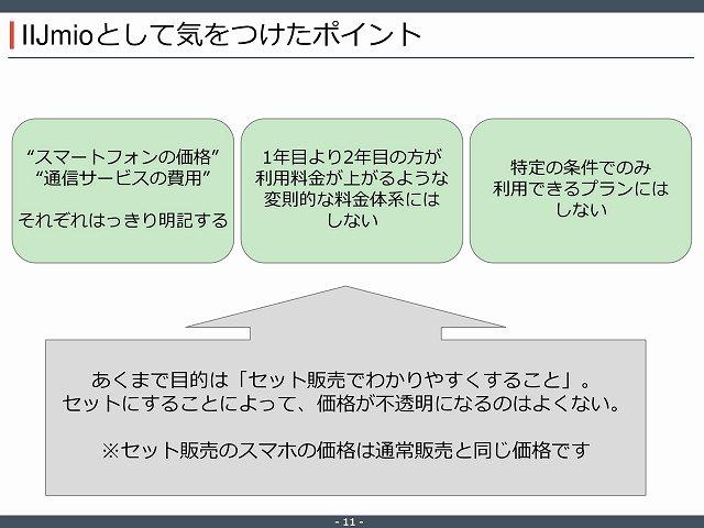 f:id:uragaki:20170206004537j:plain