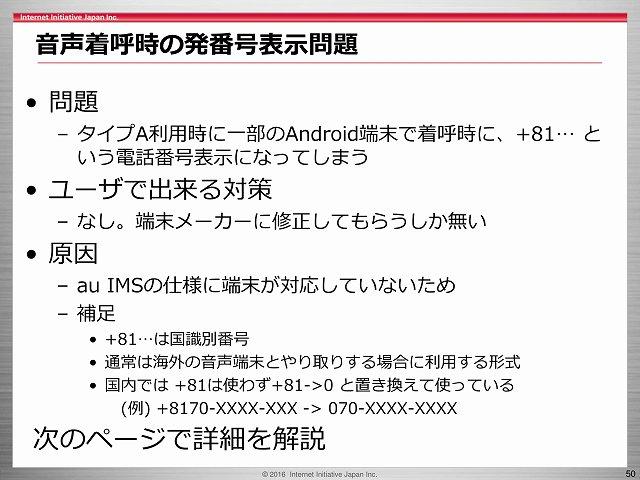 f:id:uragaki:20170206012400j:plain