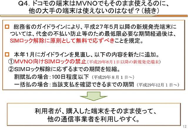 f:id:uragaki:20170421093322j:plain