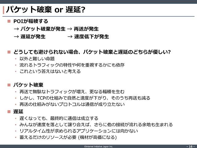f:id:uragaki:20170724104059j:plain