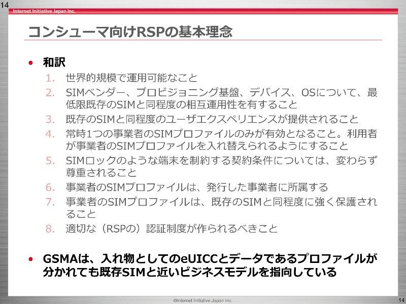 f:id:uragaki:20180201072648j:plain